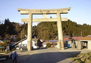 日本一の石鳥居