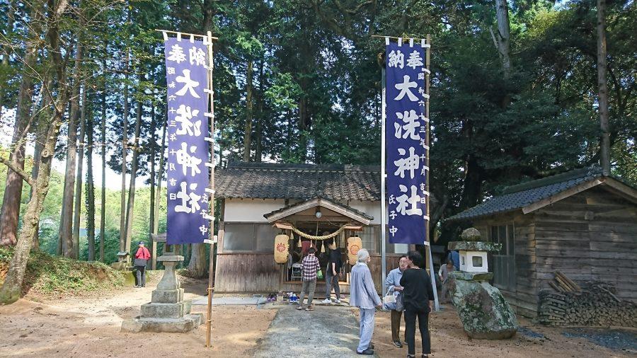大洗神社の秋祭り