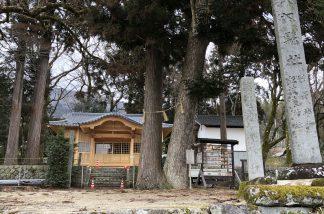 改築された形部神社佐波良神社